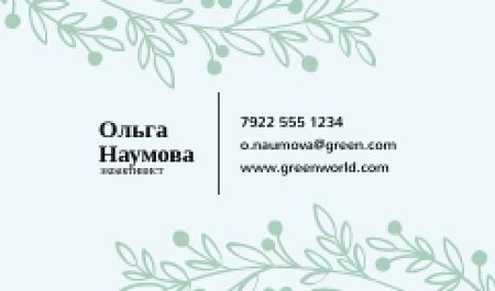 Green Activist Contacts Information Business card – шаблон для дизайна