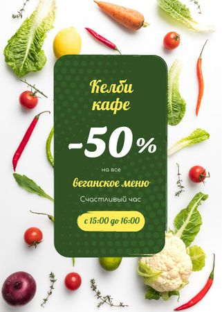 Happy Hour Cafe Offer Fresh Vegetables Flayer – шаблон для дизайна