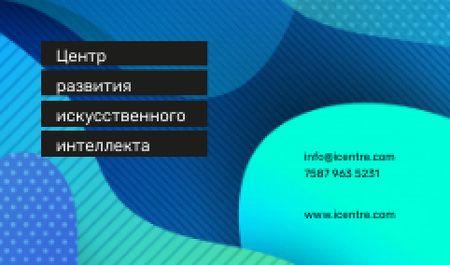 Blue Geometric Pattern Business card – шаблон для дизайна
