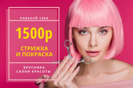 Hairstyle Offer Girl with Pink Hair Gift Certificate – шаблон для дизайна