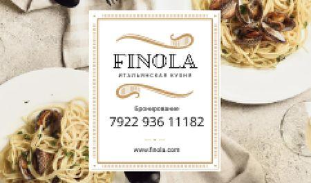 Italian Restaurant with Seafood Pasta Dish Business card – шаблон для дизайна