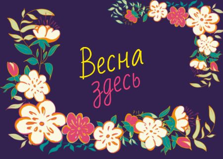 Bright blooming flowers Postcard – шаблон для дизайна