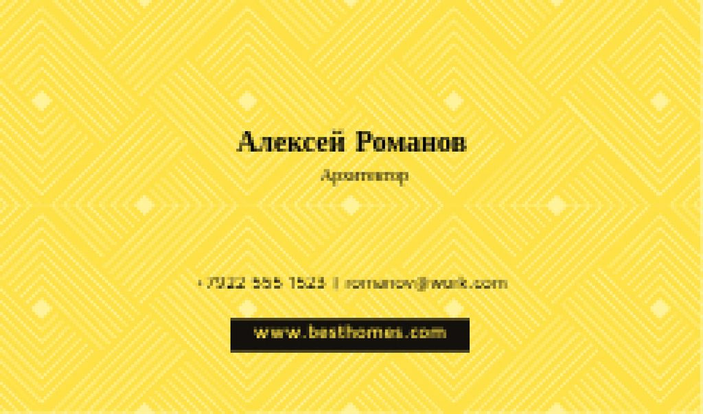 Minimalistic geometric pattern Business card – шаблон для дизайна