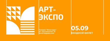 Art Expo Announcement on Orange Ticket – шаблон для дизайна
