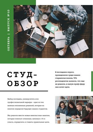 Group of Students working on laptops Newsletter – шаблон для дизайна