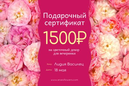 Flower Decor with Part Pink Roses Gift Certificate – шаблон для дизайна