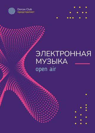 Electronic Music Festival Digital Pattern Flayer – шаблон для дизайна