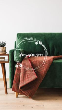 Home Design shop info Instagram Highlight Cover – шаблон для дизайна