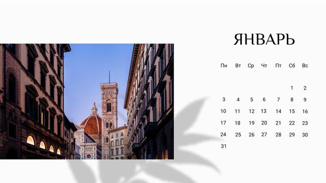 Italy famous sightseeing spots Calendar – шаблон для дизайна