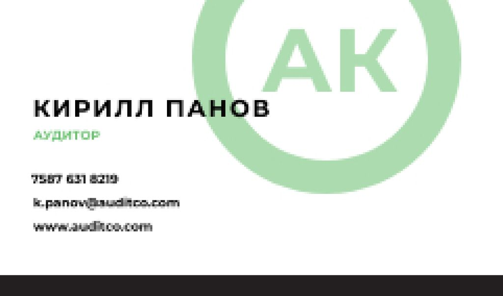Auditor Contacts with Circle Frame in Green Business card – шаблон для дизайна