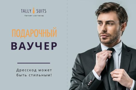 Suits Store Offer with Stylish Businessman Gift Certificate – шаблон для дизайна