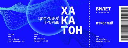 Hackathon Event with Virtual Sphere Ticket – шаблон для дизайна