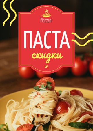 Pasta Menu Promotion Tasty Italian Dish Flayer – шаблон для дизайна