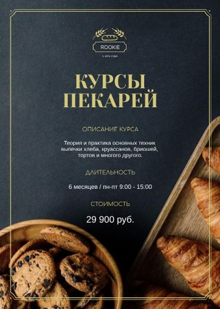 Baking Courses Ad Fresh Croissants and Cookies Flayer – шаблон для дизайна