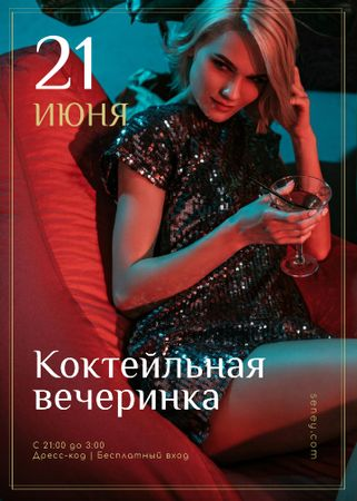 Woman in Shiny Dress at Cocktail Party Flayer – шаблон для дизайна
