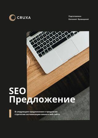 SEO services for Business Proposal – шаблон для дизайна
