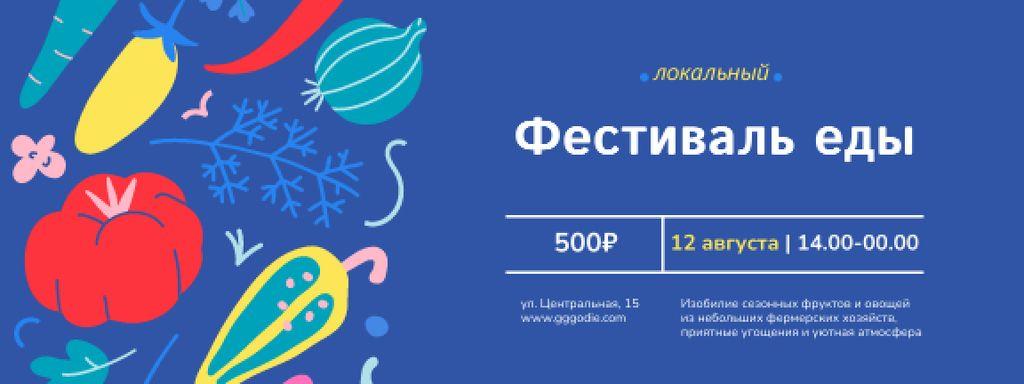 Local Food Fest with Vegetables illustration Ticket – шаблон для дизайна