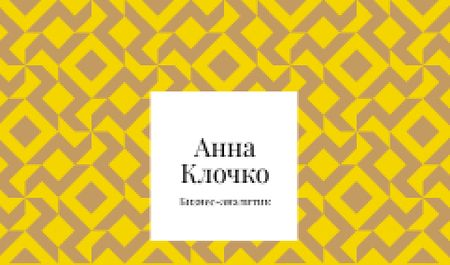 Business Analyst Services with Geometric Pattern in Yellow Business card – шаблон для дизайна