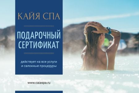 Spa Offer with Woman Relaxing in Hot Water Gift Certificate – шаблон для дизайна