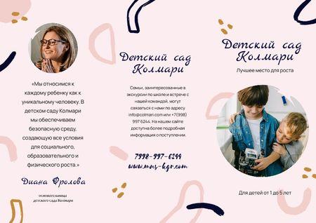Kindergarten Ad Brochure with Kids playing on Floor Brochure – шаблон для дизайна