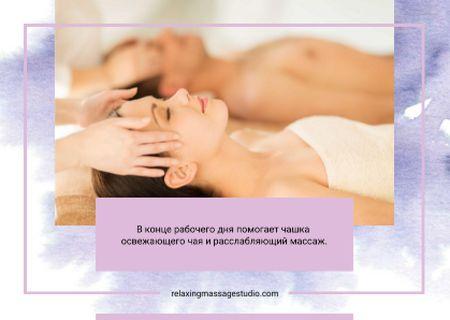 Woman and Man relaxing in Spa Postcard – шаблон для дизайна