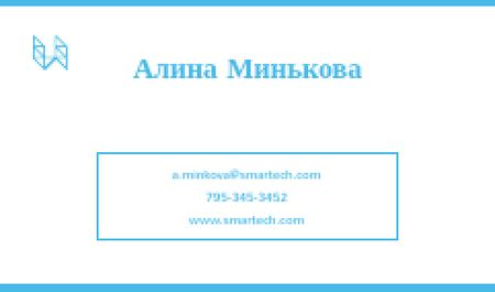 Project Manager Services Offer Business card – шаблон для дизайна