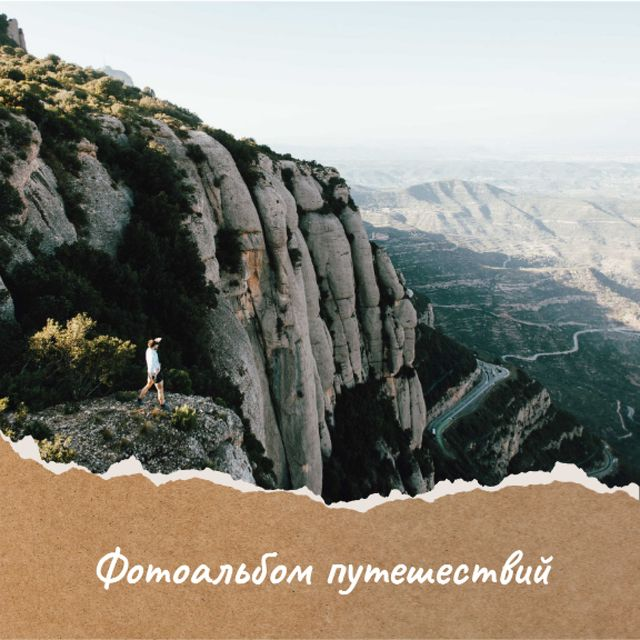 Camping Tour in mountains impressions Photo Book – шаблон для дизайна