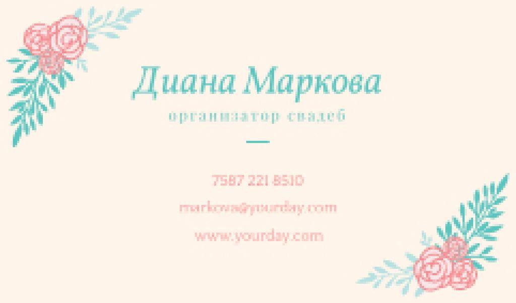 Wedding planner Contacts Information Business card – шаблон для дизайна
