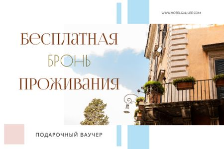 Hotel Offer with Old Building Facade Gift Certificate – шаблон для дизайна
