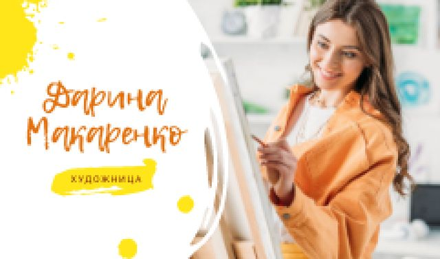 Art Lessons Ad with Woman Painting by Easel Business card – шаблон для дизайна