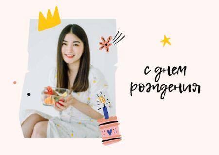 Smiling Girl celebrating Birthday Postcard – шаблон для дизайна