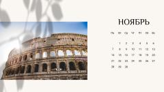 Italy famous sightseeing spots