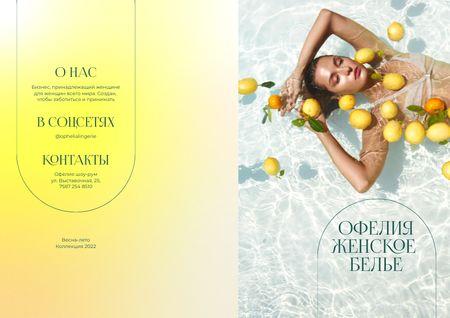 fashion Brochure – шаблон для дизайна