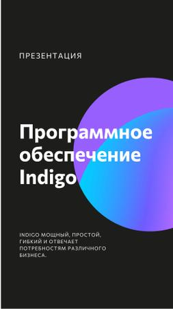 Software Services company promotion Mobile Presentation – шаблон для дизайна