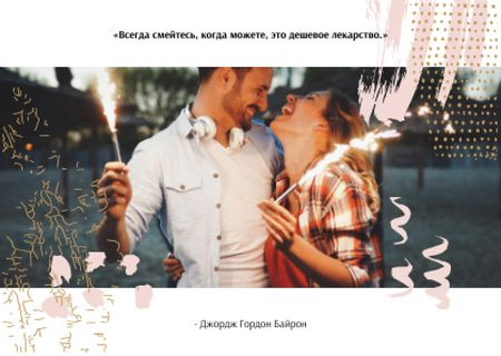 People with shiny sparklers Postcard – шаблон для дизайна