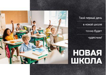Kids studying in classroom Postcard – шаблон для дизайна