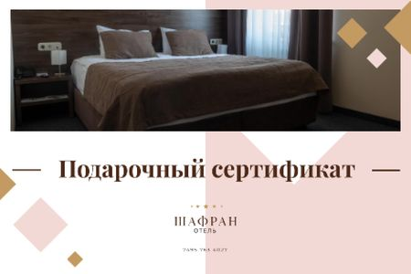 Hotel Offer with Cozy Bedroom Interior Gift Certificate – шаблон для дизайна