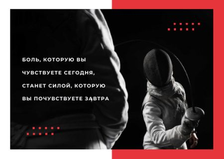Sport Inspiration with Two Fencers Competing Postcard – шаблон для дизайна