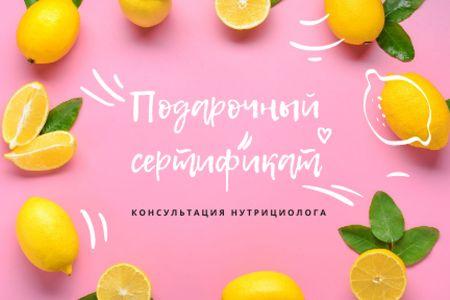 Nutrition Consultation offer in Lemons frame Gift Certificate – шаблон для дизайна