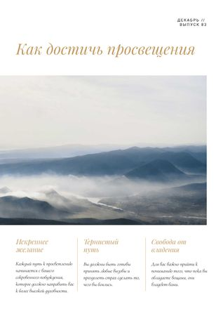 Meditation guide with scenic Mountains Newsletter – шаблон для дизайна