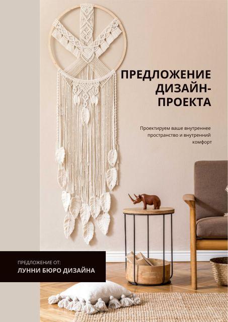 Home Design Bureau overview Proposal – шаблон для дизайна