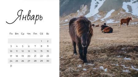 Wild Animals in natural habitat Calendar – шаблон для дизайна