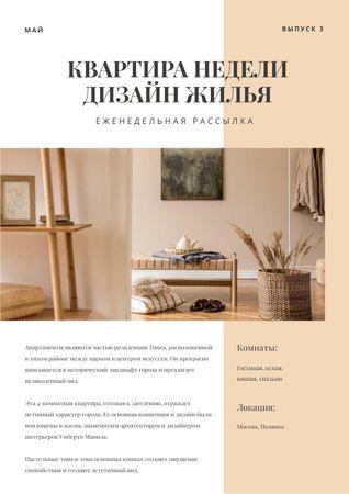 Apartments of the week Review Newsletter – шаблон для дизайна