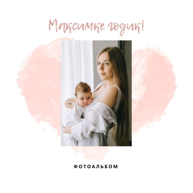 Candid Family with Baby Photo Book – шаблон для дизайна
