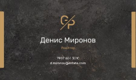Real Estate Agent Services with Marble Black Texture Business card – шаблон для дизайна