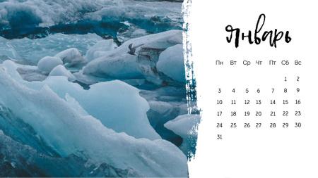 Scenic Wild Nature landscapes Calendar – шаблон для дизайна