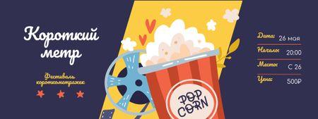 Short Film Fest with Popcorn and Reel Ticket – шаблон для дизайна