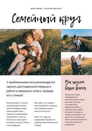 Family Vacation Activities with Happy Family on field Newsletter – шаблон для дизайна