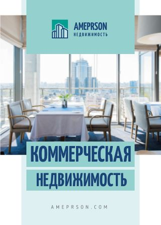 Real Estate Offer Restaurant Interior Flayer – шаблон для дизайна