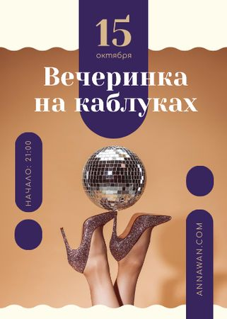 Night Party ad Female Legs in High Heels Flayer – шаблон для дизайна